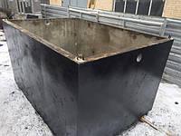 Септик 7 м.куб. для систем автономной канализации дачи, загородного дома