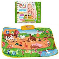 Развивающий музыкальный коврик Limo Toy Файна ферма 72 х 50 см (М3455)