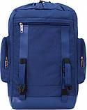 Рюкзак большой  Bagland.  USB порт и выход под наушники., фото 4