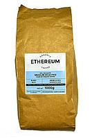 Кава в зернах Ethereum 1517 1 кг
