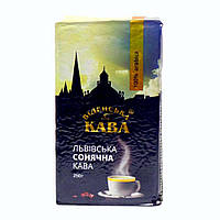 "Мелена кава Віденська кава ""Сонячна"" 250 гр"