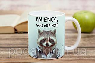 Чашка Крутой Енот