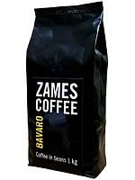 Кава в зернах ZAMES COFFEE Bavaro 1 кг