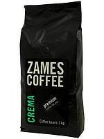 Кава в зернах ZAMES COFFEE Crema 1 кг