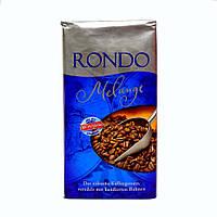 Мелена кава Rondo Melange 500 гр