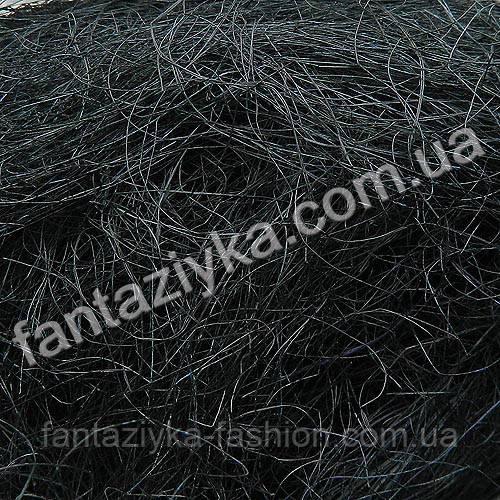 Натуральный сизаль 40г, черный