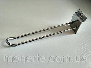 Крючки подвійні 200мм хромовані б/у для економпанелей