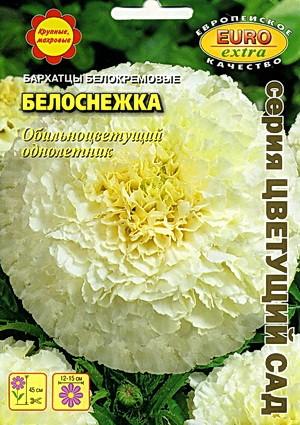 Семена цветов Тагетес (бархатцы) прямостоячий Белоснежка