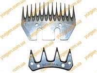 Титан (запчасти) Ножи к ножницам для стрижки овец титан ПНСО-32.