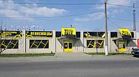 Срочно! Вакансия: Продавец велосипедов или веломастер в велосипедный магазин Одесса