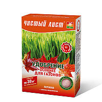 """Удобрение осеннее для газонов """"Чистый лист"""", 300 г"""