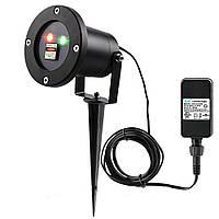 Лазерный  проектор Star Shower Motion Laser Light с пультом Акция!