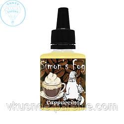"Жидкость Simon's Fog ""Cappuccino"" (Капучино)"