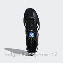 Мужские кроссовки Adidas Samba OG B75807, фото 3