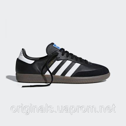 Мужские кроссовки Adidas Samba OG B75807, фото 2