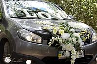 """Аренда украшения на свадебную машину """"Композиция из искусственных цветов"""""""