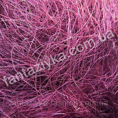 Натуральный сизаль 40г, светло-фиолетовый