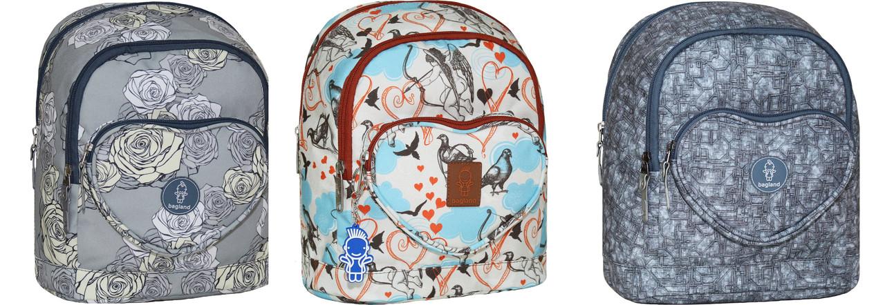 Рюкзак детский  Bagland . В расцветках.