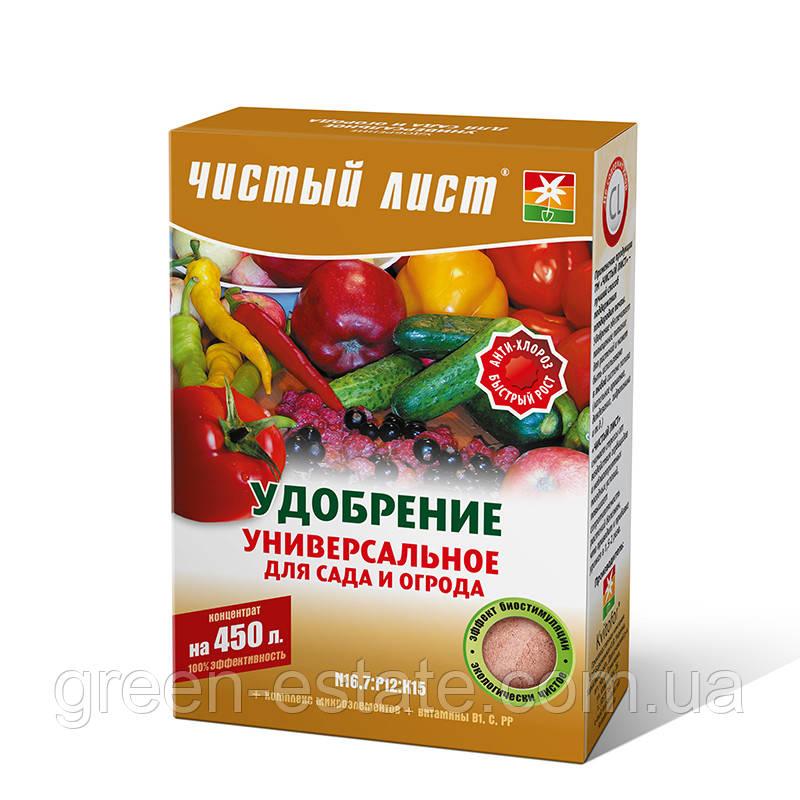 """Удобрение универсальное для сада, огорода """"Чистый лист"""", 300 г"""