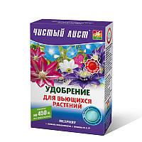 """Удобрение для вьющихся растений """"Чистый лист"""", 300 г"""
