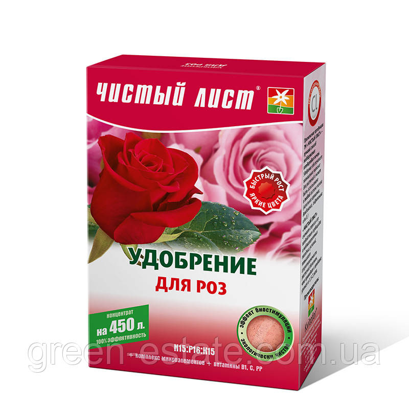 """Удобрение для роз """"Чистый лист"""", 300 г, фото 1"""