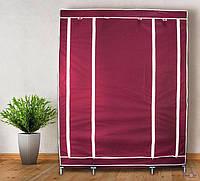 Портативный тканевый складной шкаф-органайзер для одежды на 3 секции Коричневый