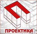 ООО «Проектика»
