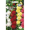 Семена цветов Шток-Роза Карнавал