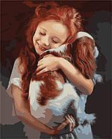 """Картина по номерам """"Любимая собака"""" 40*50см"""
