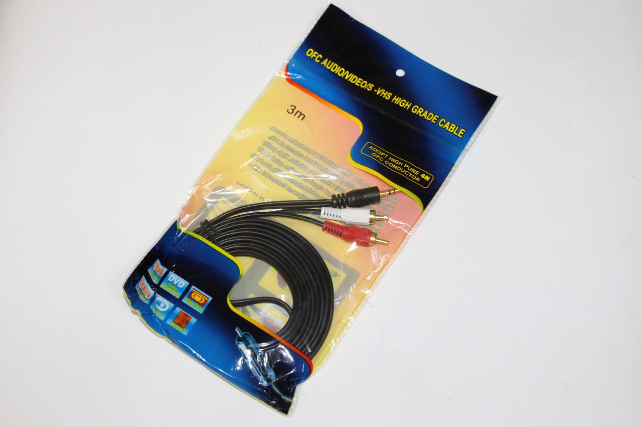 Аудио кабель 3.5мм-2RCA 3m (в пакете)
