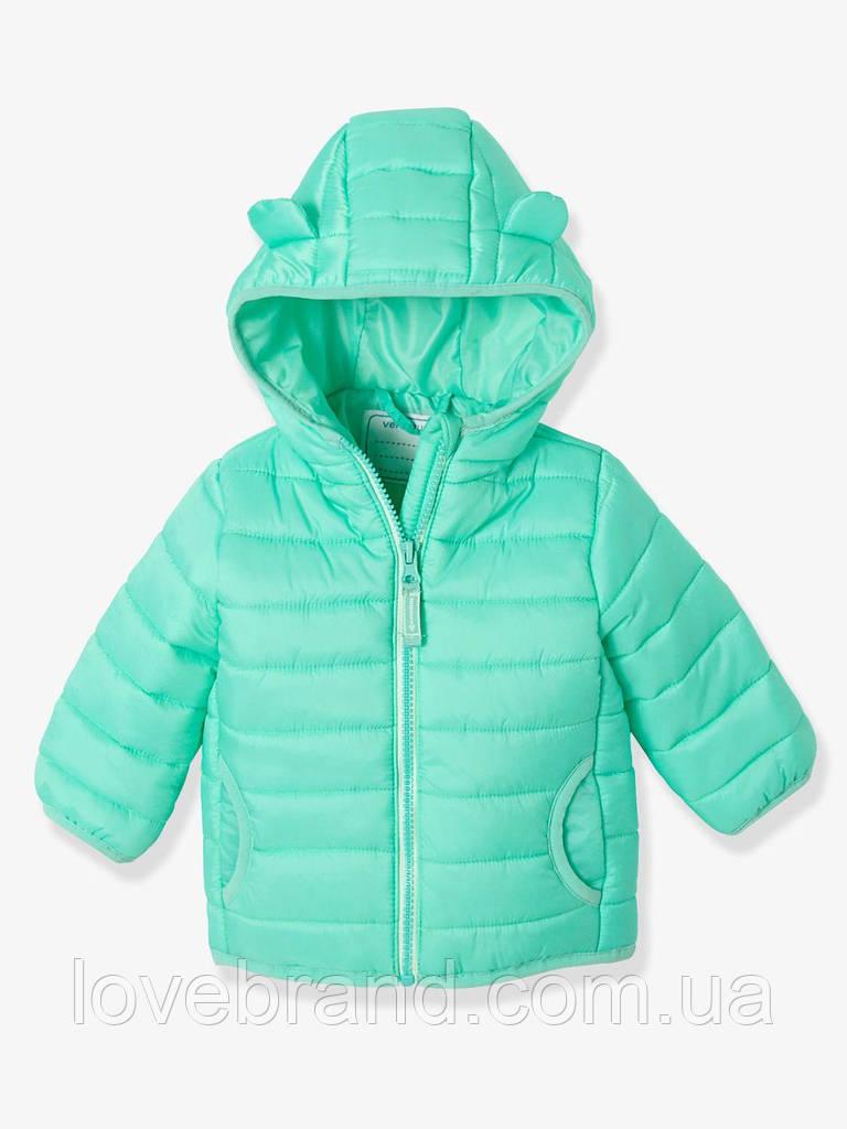 Демисезонная курточка для девочки Vertbaudet (ФРАНЦИЯ) ментол с ушками