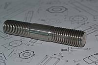 Шпилька фланцевая М42 ГОСТ 9066 из нерж стали А2, А4