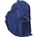 Рюкзак мужской Bagland Универсальный на 28 литров., фото 3