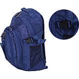 Рюкзак мужской Bagland Универсальный на 28 литров., фото 5