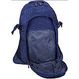 Рюкзак мужской Bagland Универсальный на 28 литров., фото 7