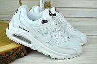 Кроссовки женские Nike Air Max 87 белые 2612
