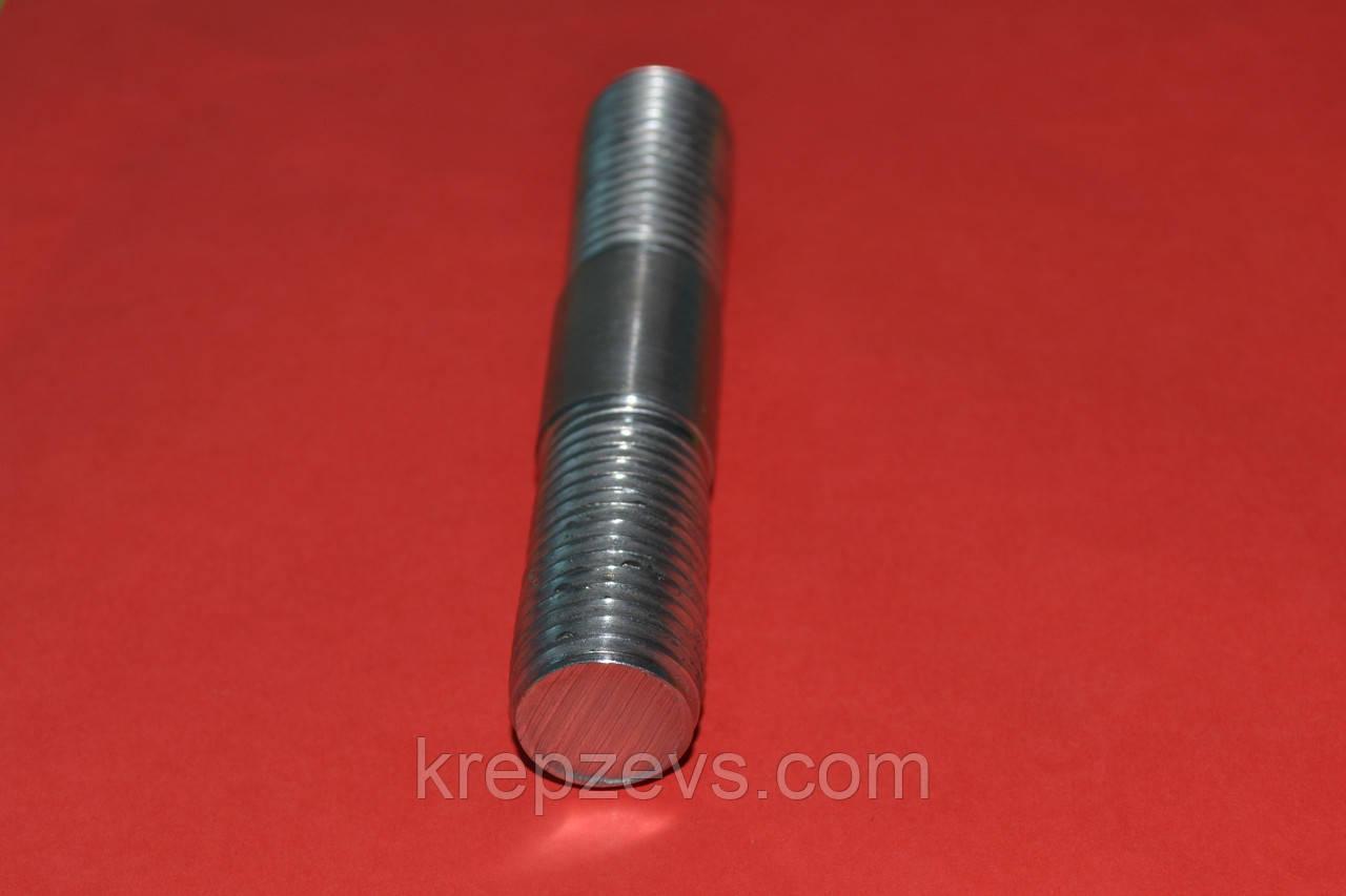 Шпилька фланцевая М36 ГОСТ 9066 из нерж стали А2, А4