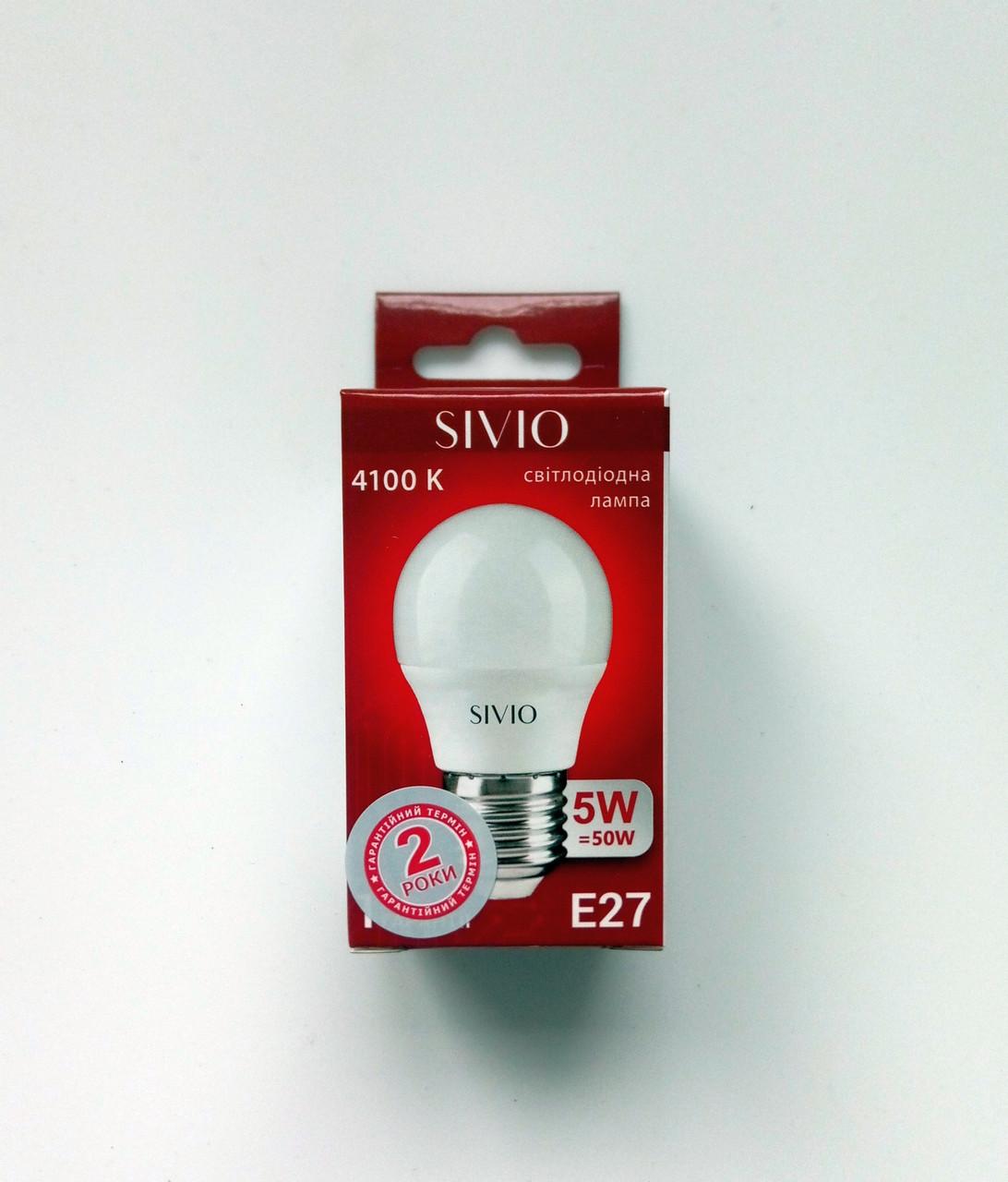 Світлодіодна лампа SIV-E27-G45-5W-3000К/4100K 450Lm куля, матова