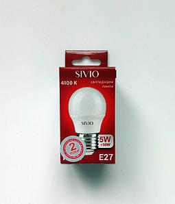 Светодиодная лампа  SIV-E27-G45-5W-3000К/4100K 450Lm шар, матовая