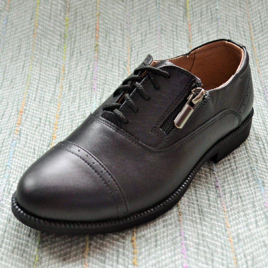 Классические туфли на мальчика, Palaris размер 32 34 35