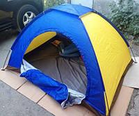 Двухместная палатка туристическая водонепроницаемая для кемпинга, рыбалки разные цвета 17760