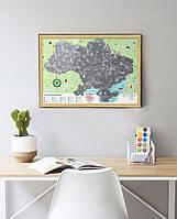 "Скретч Карта Travel Map ""Моя Рідна Україна"""