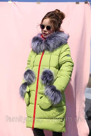 6b00b072859 Зимнее пальто с капюшоном на девочку Мелитта нью вери (Nui Very ...