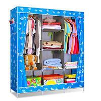 Портативный мобильный шкаф из ткани для одежды Storage Wardrobe YQF130-14 Голубой