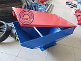 Бункер для удобрения СПЧ-6., фото 2