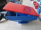 Бункер для удобрения СПЧ-6., фото 3