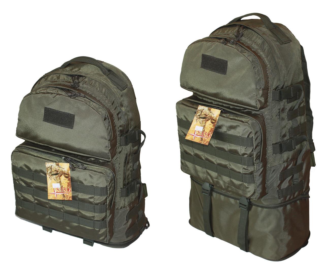 Тактический туристический супер-крепкий рюкзак трансформер 40-60 литров афган.