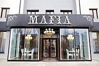 Навіть Mafia користується системою виклику офіціанта