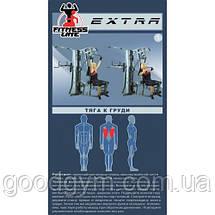 Профессиональная мультистанция EXTRA ST-034, фото 3