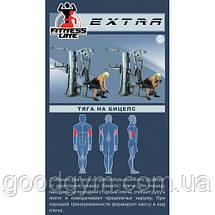 Профессиональная мультистанция EXTRA ST-034, фото 2